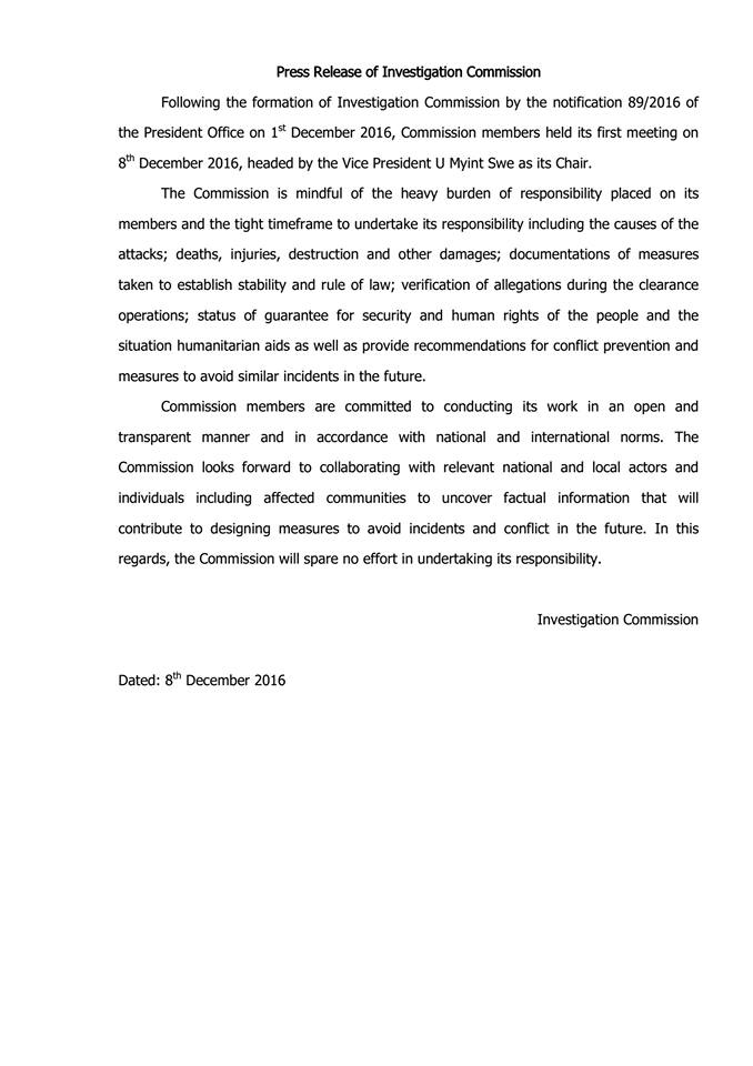 Press Release of the Rakhine State Investigation Commision