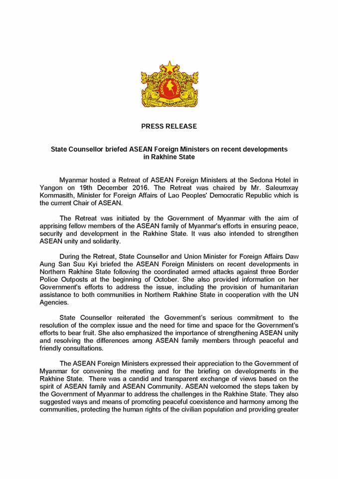 Press Release about State Counsellor's briefing to ASEAN Ministers